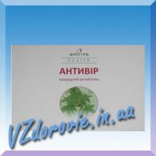 Антивир (60 таб) Амрита