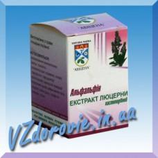 Альфальфин - пастообразный экстракт люцерны 30 г