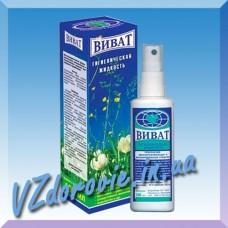Гигиеническая жидкость «ВИВАТ»