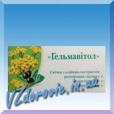 Свечи Гельмавитол, Грин-Виза