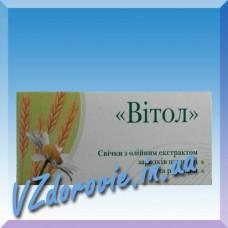 """Свечи """"Витол"""" с зародышами пшеницы и ромашки, Грин Виза"""