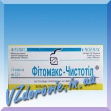 Фитомакс - Чистотел конусы (свечи) 10 шт. Феникс