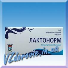 Лактонорм суппозитории (свечи) Авиценна